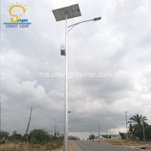 Hot Sale IP66 Solar Streetlight